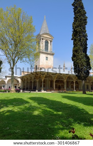 Harem building in Topkapi Palace in Istanbul Turkey - stock photo
