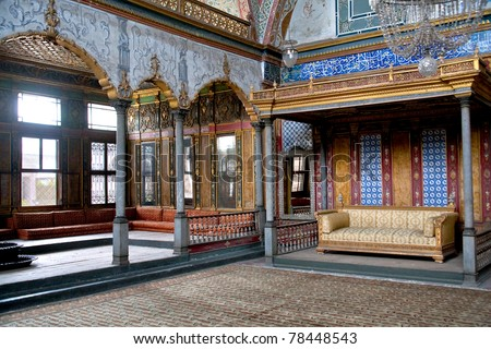 Harem in Topkapi palace, Istanbul, Turkey - stock photo