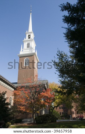 Harvard - stock photo