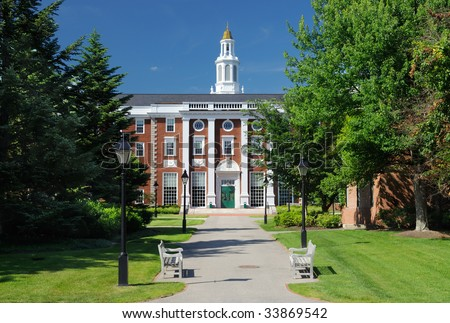 Harvard. Classic university building on campus - stock photo