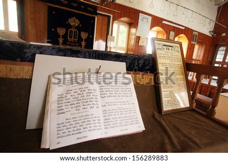HATAY, TURKEY - AUGUST 22: Antakya Synagogue inside on August 22, 2011 in Hatay, Turkey. It serves a tiny community of about 60 Jews. - stock photo