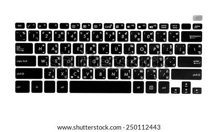 hate keyboard - stock photo