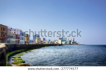 Havana Malecon - Havana's famous embankment promenade in Havana, Cuba - stock photo