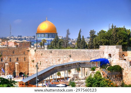 HDR (high dynamic range) image - the old city of Jerusalem - the Western Wall with the dome of rock behind, Jerusalem, Israel - stock photo
