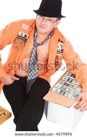 He/she is very good accountant. Probably - stock photo