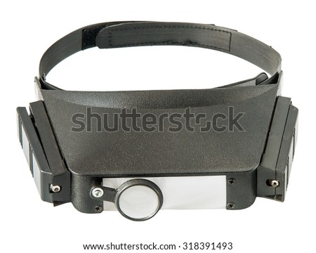 Head magnifying glass isolated on a white background - stock photo