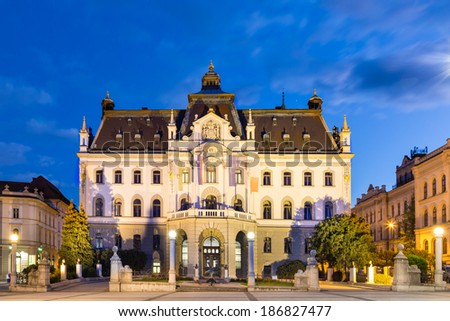 Headquarters building of University of Ljubljana, Slovenia, Europe. One of the sights in the capital. - stock photo