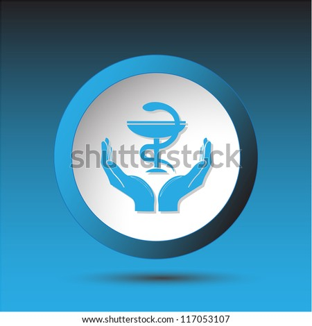 health in hands. Plastic button. Raster illustration. - stock photo
