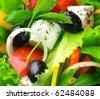 Healthy Salad Background - stock photo