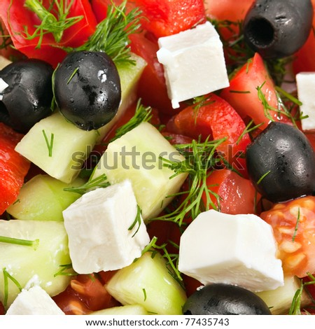 Healthy vegetables salad - stock photo
