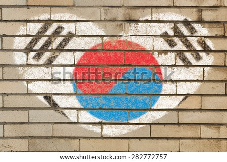 heart shaped flag in colors of South Korea on brick wall - stock photo