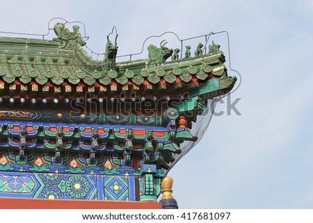 heaven temple - stock photo