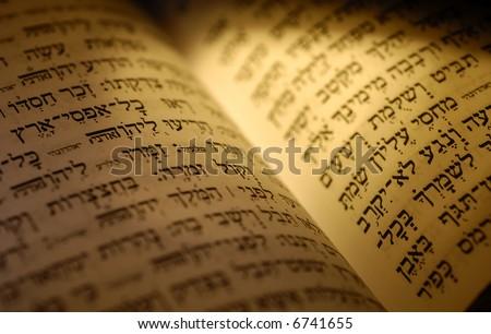 Hebrew Bible Textl - Jewish Related Item - stock photo