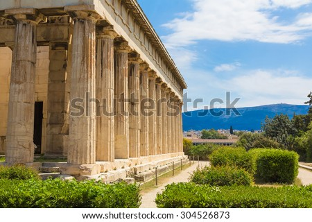Hefaisteion, Temple of Hephaestus, Athens, Greece - stock photo