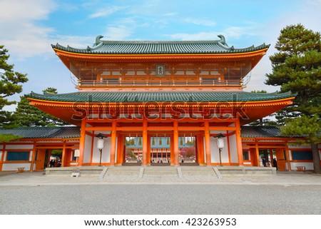 Heian-jingu Shrine in Kyoto, Japan   - stock photo