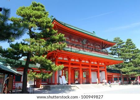 Heian Shrine, Kyoto, Japan - stock photo