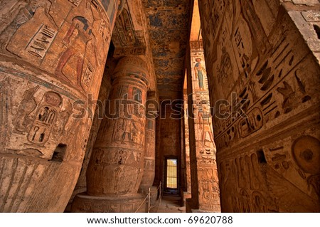 Heiroglyphs at Medinat Habu. Luxor, Egypt - stock photo