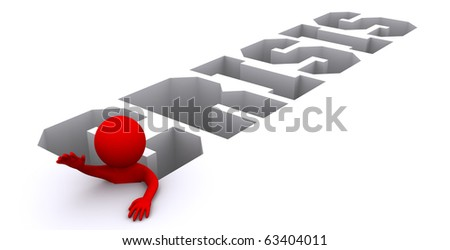 help needed in a crisis situation - stock photo