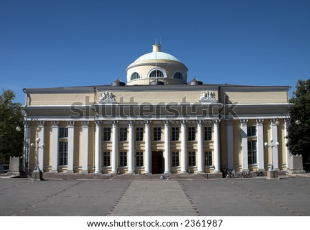 Helsinki Government Building - stock photo