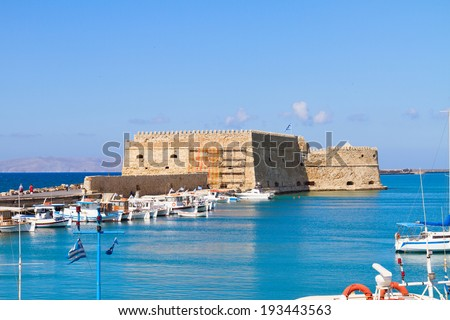 Heraklion harbour with old venetian fort, Crete, Greece - stock photo