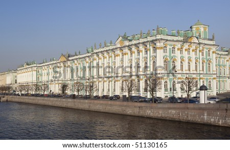 Hermitage museum in St Petersburg - stock photo