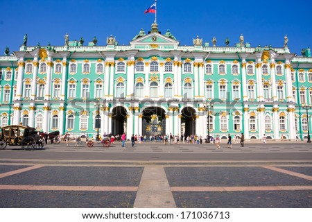 Hermitage Museum - Winter palace of Russian kings,  Saint Petersburg, Russia - stock photo