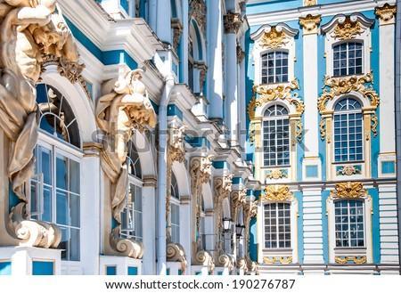 Hermitage Pavillion. Catherine Park, Tsarskoye Selo, St Petersburg, Russia - stock photo