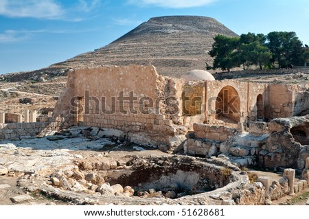 Herodion, Herodium , ancient fortress. Archaeological excavations of the palace of King Herod. Israel. - stock photo