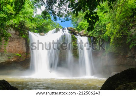 Hew Suwat Waterfall in Khao Yai,Thailand. - stock photo