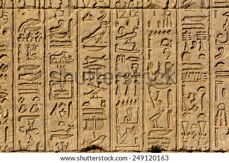 Hieroglyphic carvings on the exterior walls of an ancient egyptian temple  - stock photo