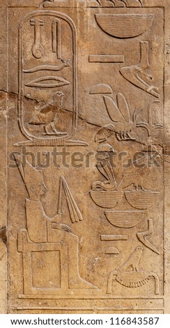 Hieroglyphs on ancient carving, Cairo, Egypt. - stock photo