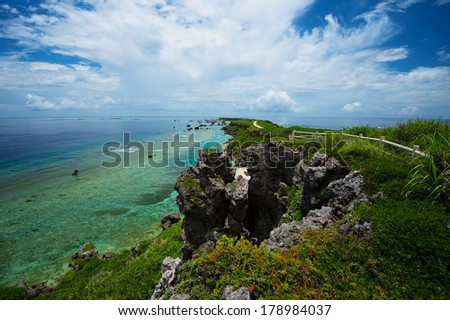 HIGASHI HENNA Cape, Okinawa Prefecture/Japan, 2013/6/17.  - stock photo