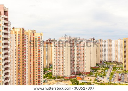High-Rise houses in a residential district of Kyiv, Ukraine - stock photo