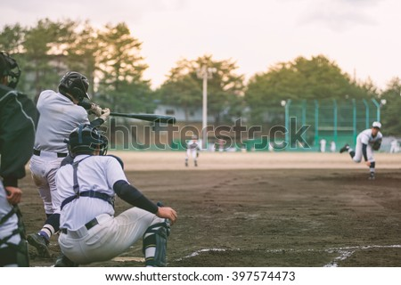 High School Baseball player - stock photo