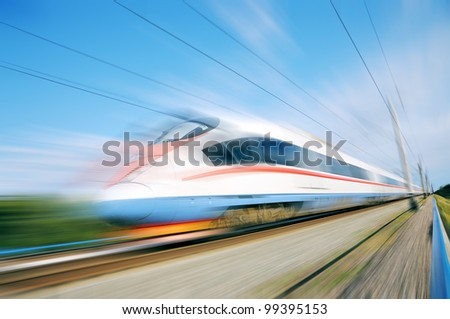 High-speed commuter train. Modern business train. High-speed rail. Express Russia. - stock photo