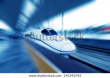 High-speed train in motion - stock photo