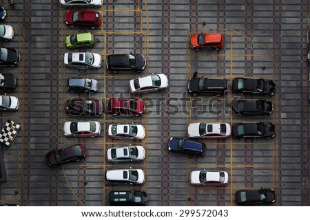 high view of car park, car parking and exiting - stock photo