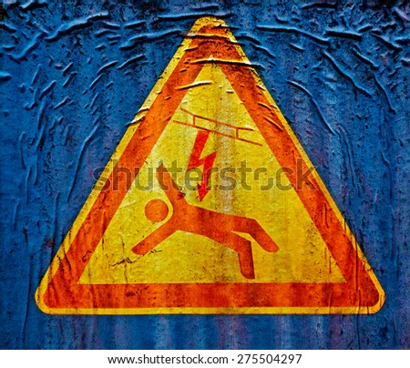 High voltage sign on an old and dirty concrete surface - stock photo