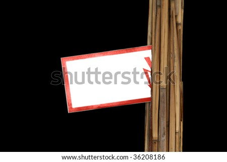 high voltage simbol - stock photo