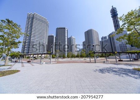 Highrise Apartment Building - stock photo