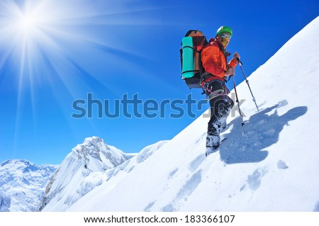 hiker in the mountain - stock photo