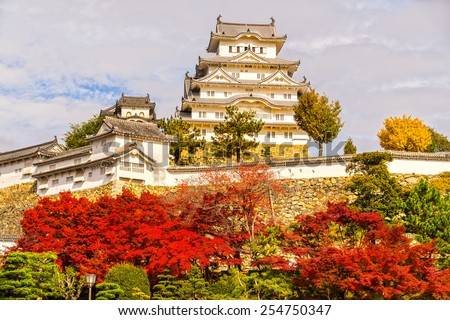Himeji Castle, also called White Heron Castle, in autumn season, Japan.