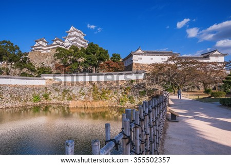 Himeji Castle at early of autumn, Himeji, Japan. The castle is regarded as the finest surviving example of Japanese castle architecture. It is a UNESCO World Heritage Site. - stock photo
