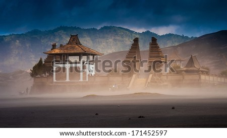 Hindu Temple at Mount Bromo volcanoes in Bromo Tengger Semeru National Park, East Java, Indonesia - stock photo