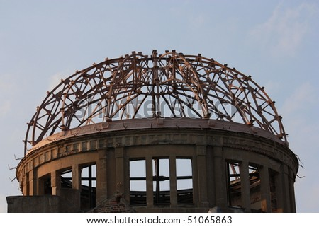 Hiroshima A-Bomb Dome - stock photo