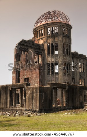 HIROSHIMA, JAPAN- MAY 27:View on the atomic bomb dome in Hiroshima Japan. UNESCO World Heritage Site on May 27,2016: - stock photo