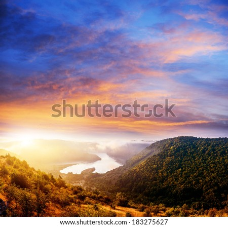 hirskyy beautiful landscape with river views - stock photo