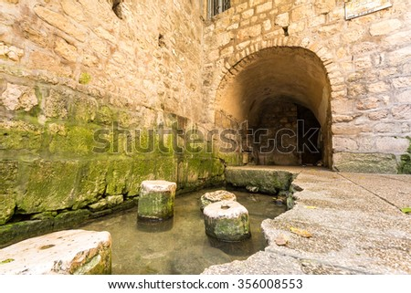Historic Siloam Pool in Jerusalem, Israel - stock photo