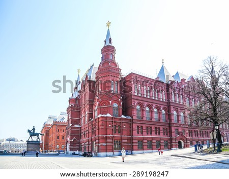 Historical Museum on Red Square, Russia - stock photo