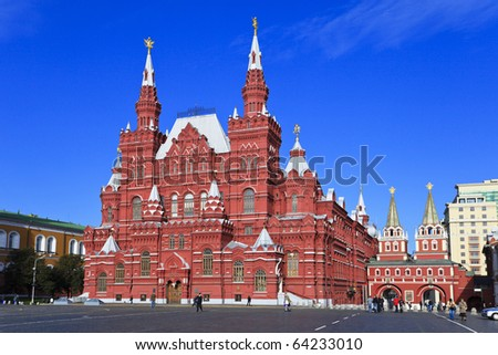Historical Museum on the Red Square, Moscow, Russia - stock photo